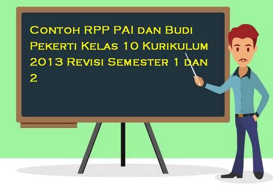 Contoh RPP PAI dan BP Kelas 10 Kurikulum 2013 Revisi Semester 1 dan 2