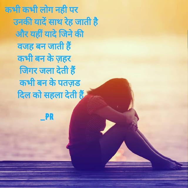 sad quotes on life in marathi sharechat