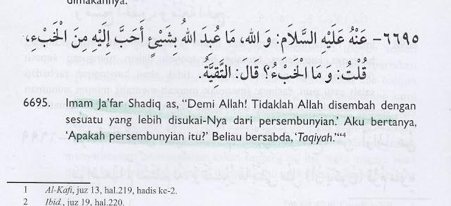 Aqidah Sesat Syiah: Allah Suka Taqiyah