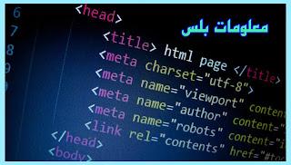 العلامات الوصفية كيف تؤثر علامات Google الوصفية على تحسين محركات البحث