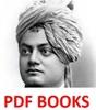 swami books