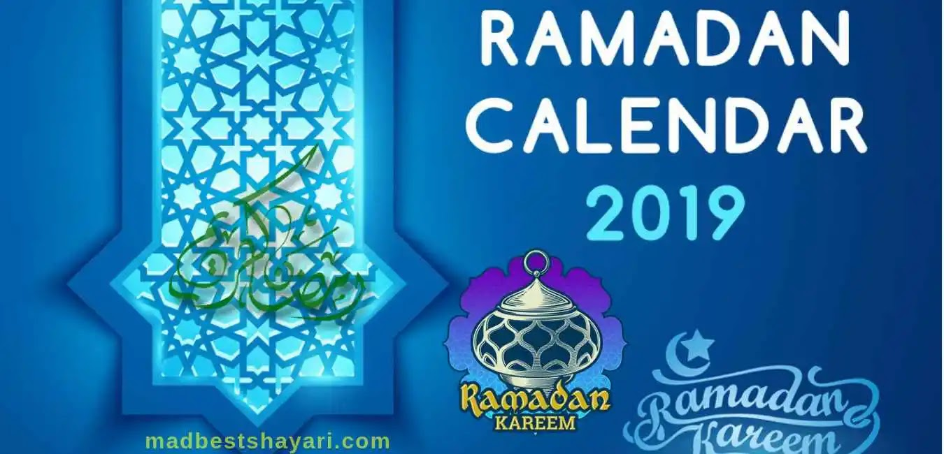 Ramadan 2019 Time Table Calendar