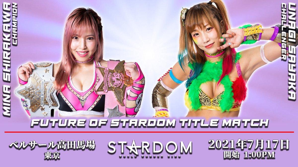 Cobertura: STARDOM In Shinjuku (17/07/2021) – Futuro!
