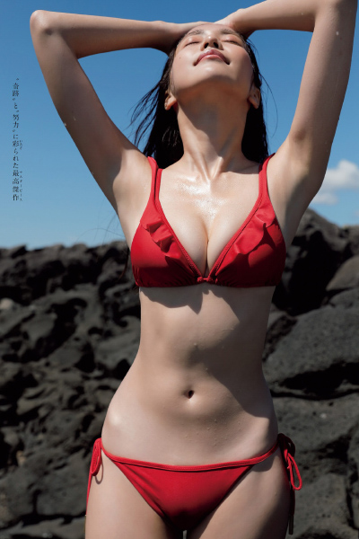 Hinako Sano 佐野ひなこ, Weekly Playboy 2021 No.05 (週刊プレイボーイ 2021年5号)