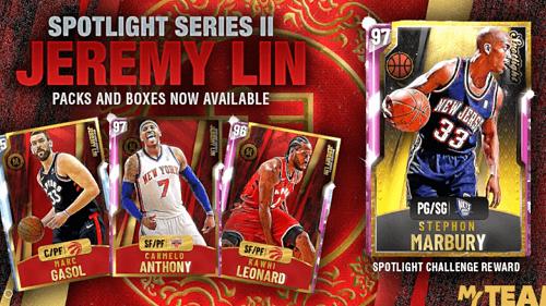 NBA 2K20 - MyTEAM: Jeremy Lin Spotlight Trailer
