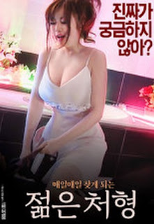 Sister of My Wife (2015)