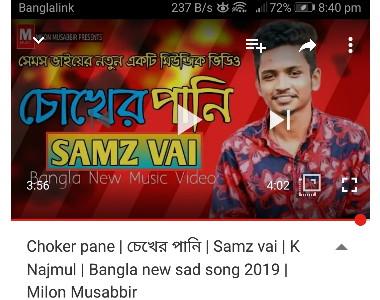 Choker Pani Lyrics (চোখের পানি) By Samz Vai New Bangla Songs
