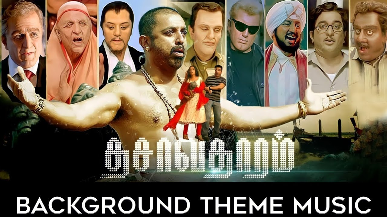 Dasavathaaram BGM Ringtone Download | Kamal BGM