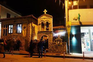 Ιωάννινα:Πανηγυρίζει Το Παρεκκλήσι Του Αγίου Σπυρίδωνα