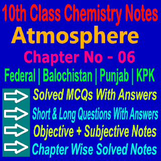 Chemistry Chapter Six Atmosphere Notes 10th Class KPK Federal and Balochsitan Board Notes