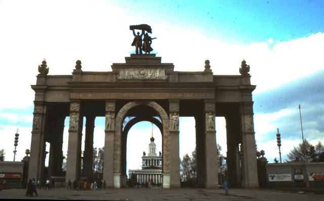 Ausstellung der Errungenschaften der Volkswirtschaft, Moskau April 1991