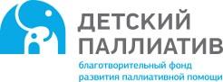 Russian Children's Palliative Care Foundation