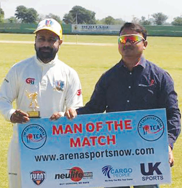 Wizern club victorious in TCA Cup at Nachauli's Cricketers Arena ground