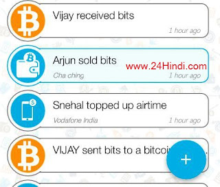 ZebPay se Bitcoin kese kharide