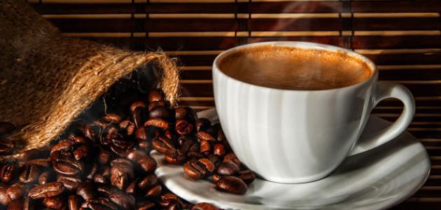 هل شرب القهوة يسبب خطورة على صحة الحامل ؟