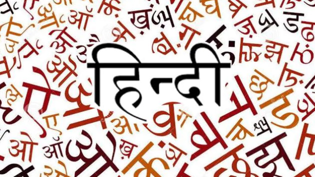 language-why-one-should-visit-india