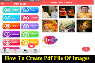 How To Create PDF File Of Images