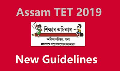 Assam-TET-2019-Guidelines