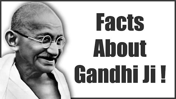 Gandhi Jayanti 2021: महात्मा गांधी के बारे में 20 रोचक और अज्ञात तथ्य