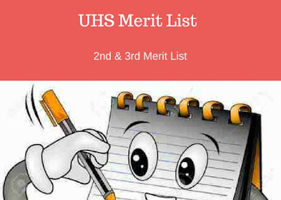 uhs second merit list complete