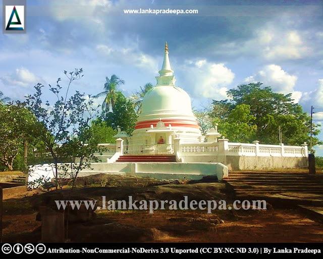 The Stupa of Udayagiri Raja Maha Viharaya