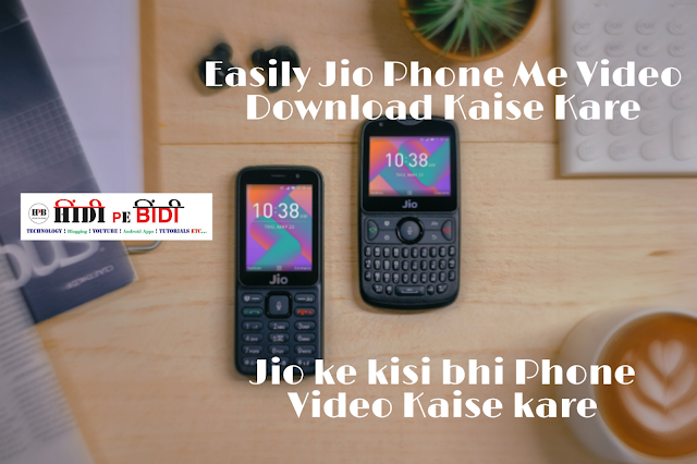 Easily Jio Phone Me Video Download Kaise Kare|Jio ke kisi bhi Phone Video Kaise kare