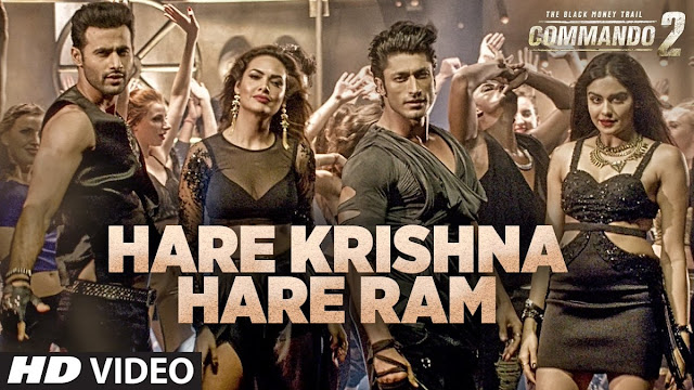 commando 2 Hare Krishna Hare Ram hd video - vidyut jammwal