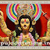 2017 Vishwakarma Puja Date & Time, Biswakarma Pooja Schedule- बिस्वाकर्मा पूजा