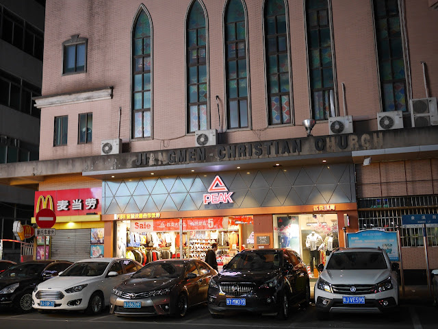 McDonald's and Peak below the Jiangmen Christian Church in Jiangmen
