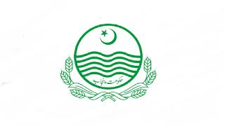 Irrigation Department Sahiwal Jobs 2021 in Pakistan