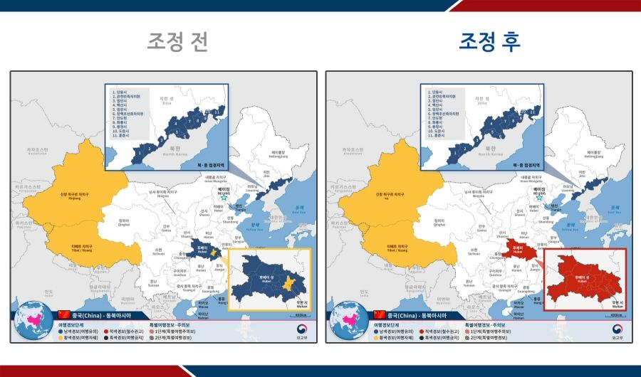 외교부, 중국 우한시 여행경보 3단계 적색경보(철수권고) 발령