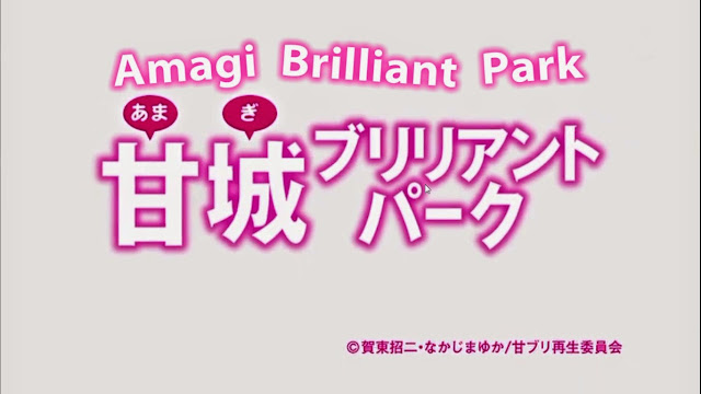 Review Anime Amagi Brilliant Park