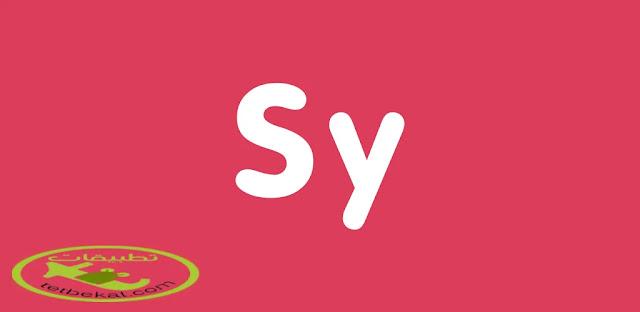 تنزيل Symbolab - Math solver  حل سريع لمشاكل الرياضيات