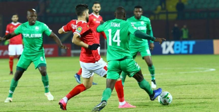 نتيجة مباراة الاهلي وبلاتينيوم بتاريخ 11-01-2020 دوري أبطال أفريقيا