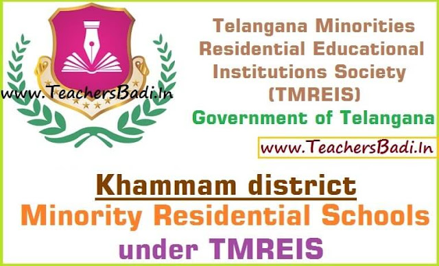Khammam District,Minority Residential Schools,TMREIS