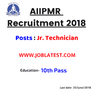AIIPMR Recruitment 2018 - 10 Attendant : 10th Pass Govt Jobs - Apply Now