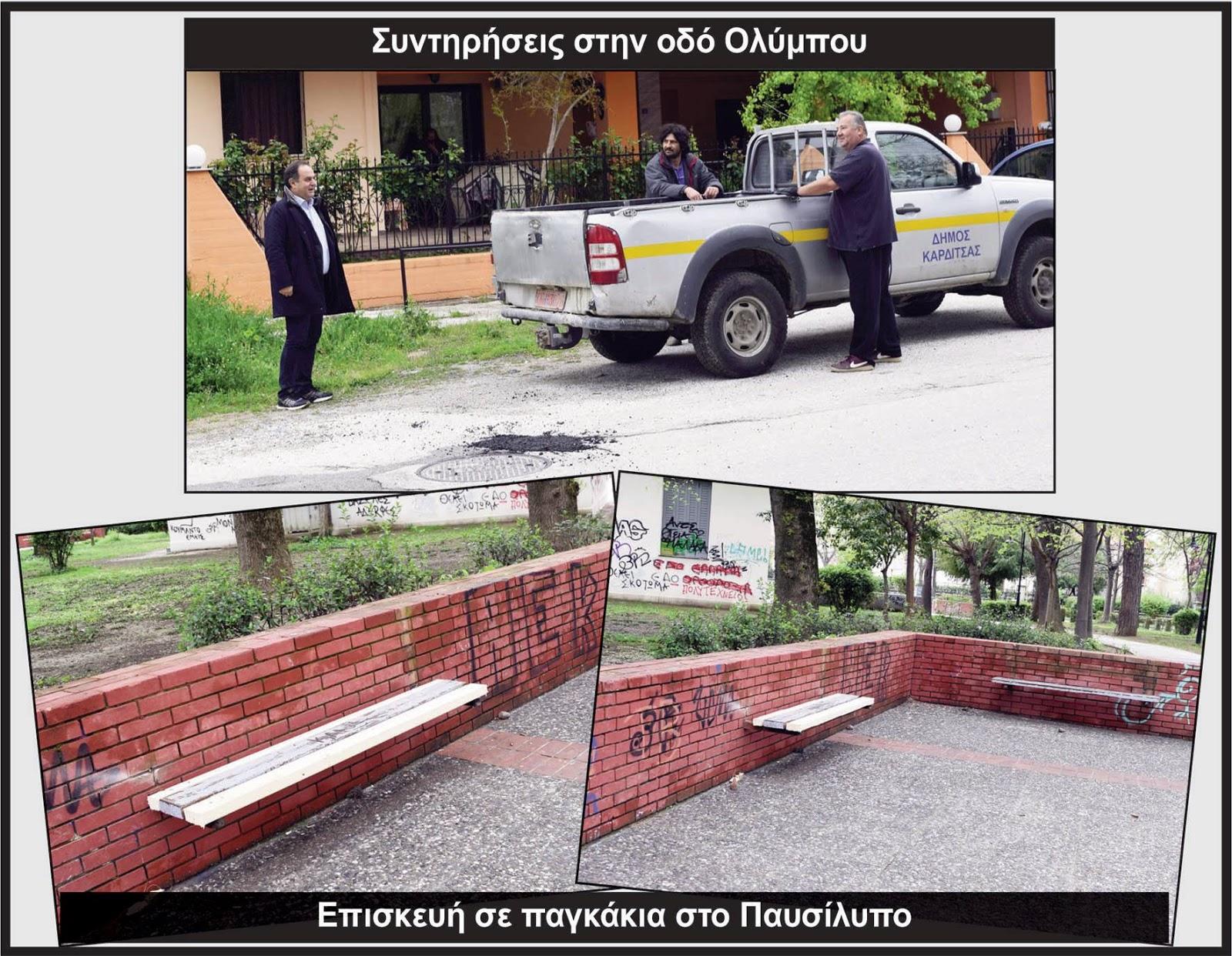 Σε διαρκή εγρήγορση βρίσκονται οι τεχνικές υπηρεσίες του Δήμου Καρδίτσας