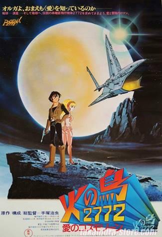 Adaptación de la obra de Osamu Tezuka