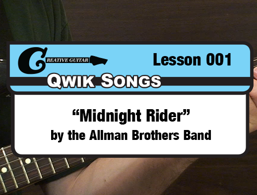 Qwik Songs #001: \