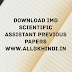 Download IMD Scientific Assistant Previous Years Papers