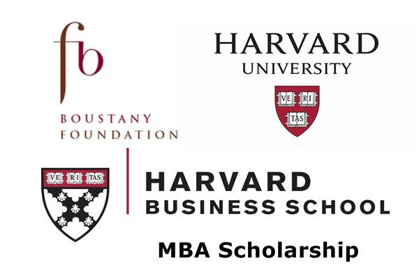 Boustany MBA Harvard Scholarship 2020 US$95,000