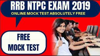 RRB Mock Test Online