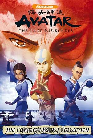 Avatar The Last Airbender (season 1) 2005
