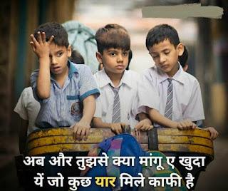 romantic sad beautiful love status messages hindi,love status in english for girlfriend