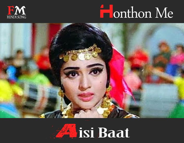 Honthon-Me-Aisi-Baat-Jewel-Thief-1967