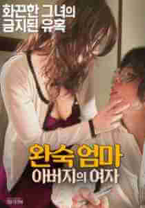 Wake Up Massage (2015)