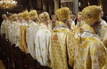 Η περιουσία της Εκκλησίας της Ελλάδος ξεπερνά 4.340.000.000.000€ Στο λαό τίποτα!