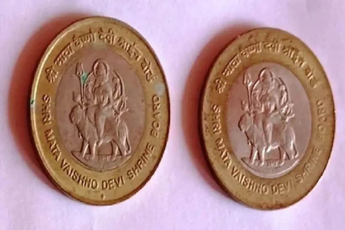 Mata vaishno Devi old coin