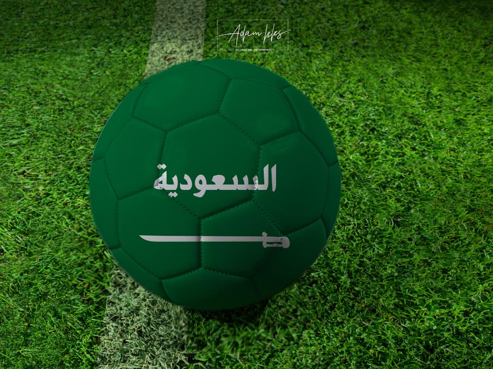 خلفية علم السعودية