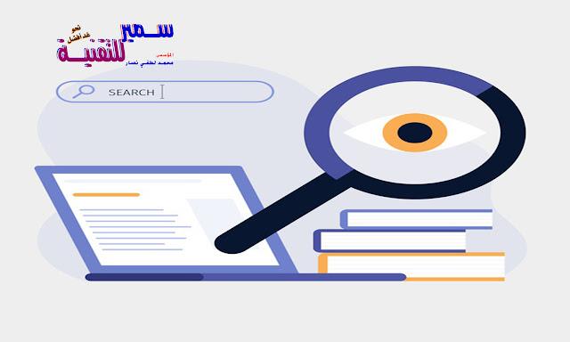 المشاريع البحثية المقررة علي سنوات النقل والشهادة الإعدادية | شرح كيفية التعامل مع عناصر المشاريع